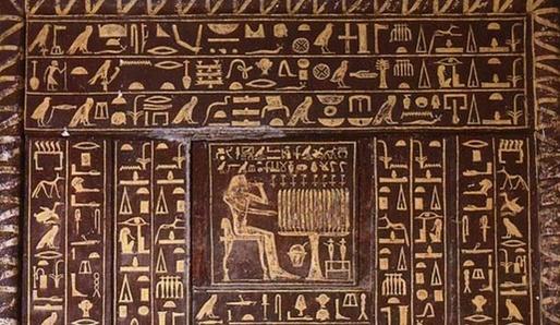 Egyptská magie